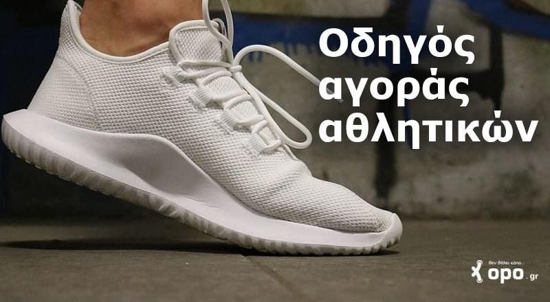 αθλητικά παπούτσια για αγορά