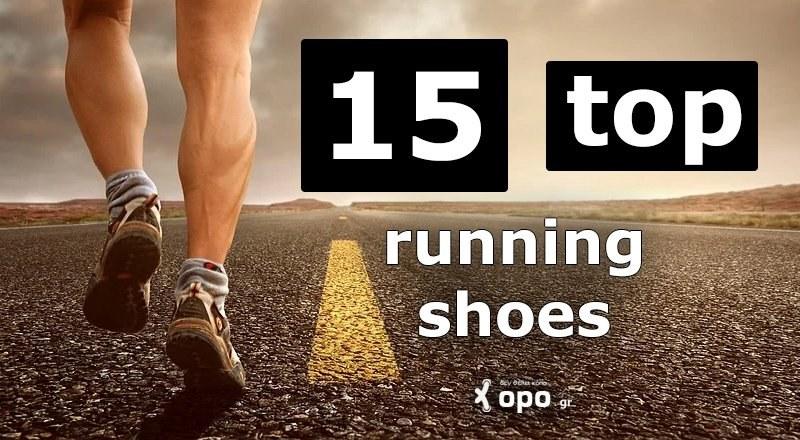 πιο hot running