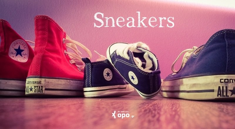 δημοφιλή sneakers