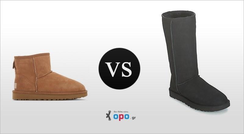 μπότες vs μποτάκια