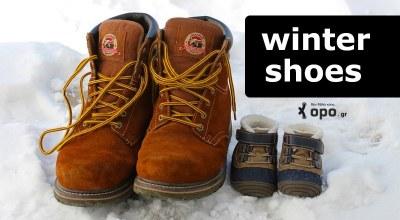 Όλα τα Χειμωνιάτικα Παπούτσια 2021